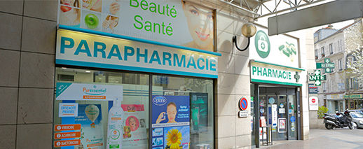 Pharmacie De La Gare Rer, Rueil-Malmaison